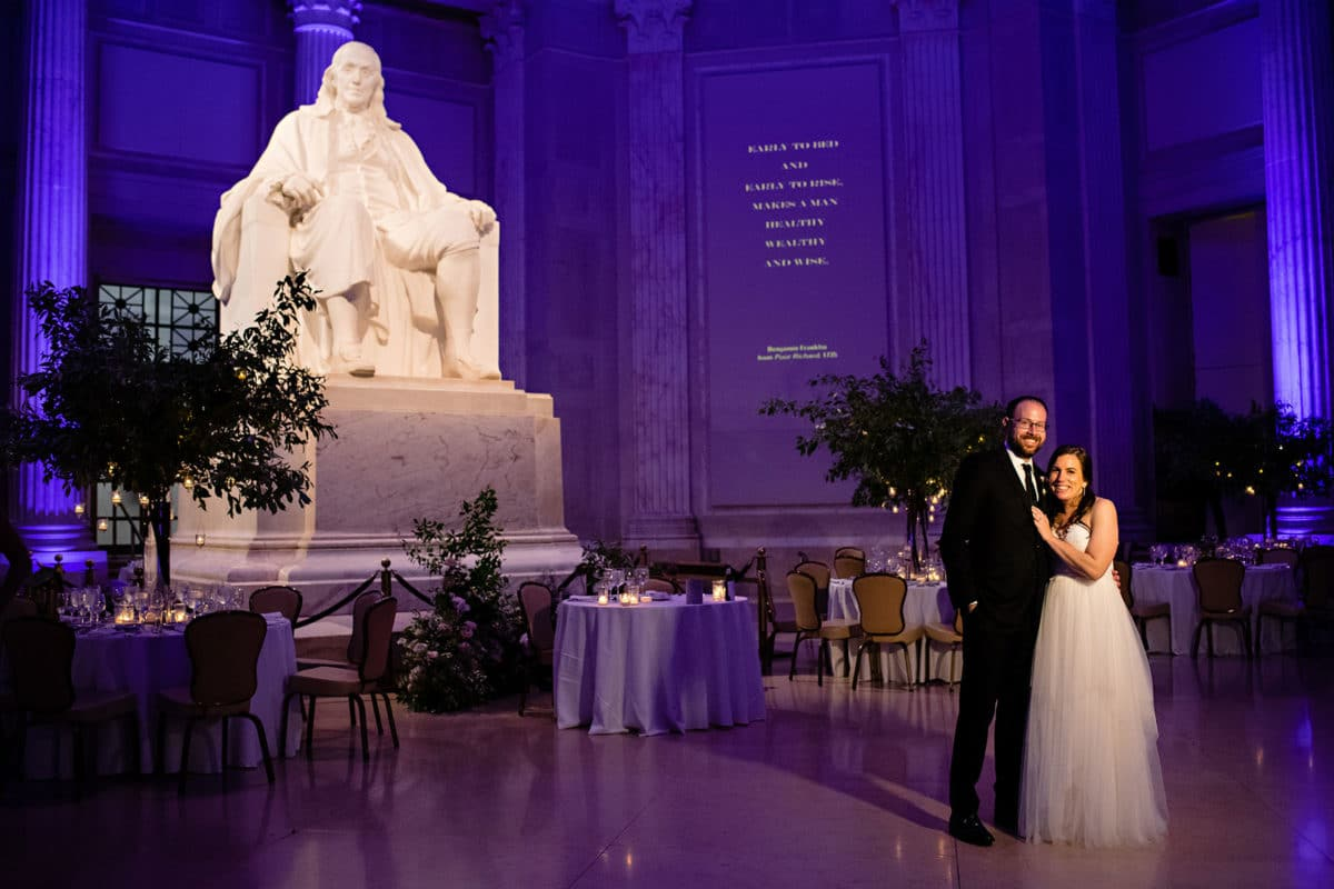 Justine & Pat | The Franklin Institute